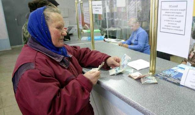 Пенсии в России – на сколько действительно падают каждый месяц (сложно поверить, но факт)