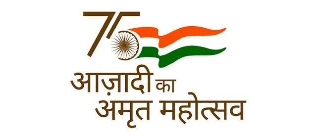 मुख्यमंत्री श्री चौहान ने मिलाद-उन-नबी पर दी शुभकामनाएं