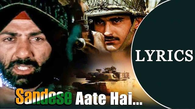 Sandese Aate Hai Lyrics in English - Border
