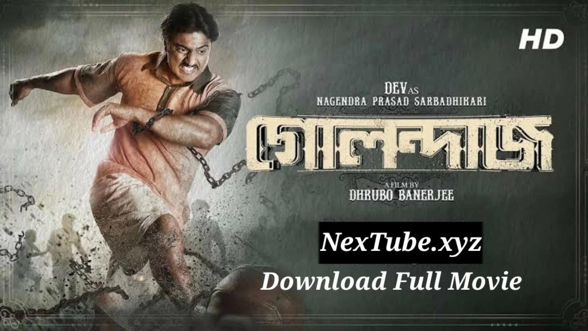 Golondaaj full movie download google drive
