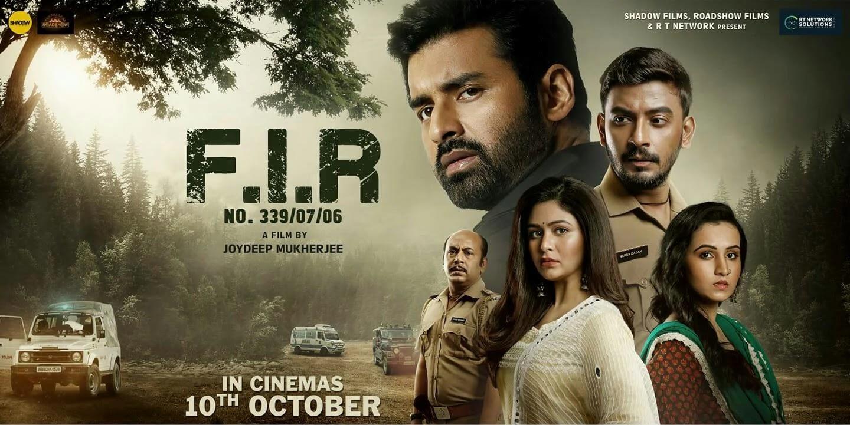 FIR 339/07/06 Kolkata Bangali Full Movie Download