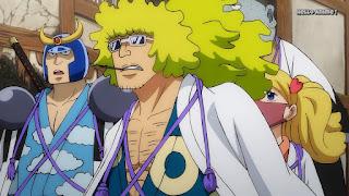 ワンピースアニメ ワノ国編 995話 | ONE PIECE 見回組