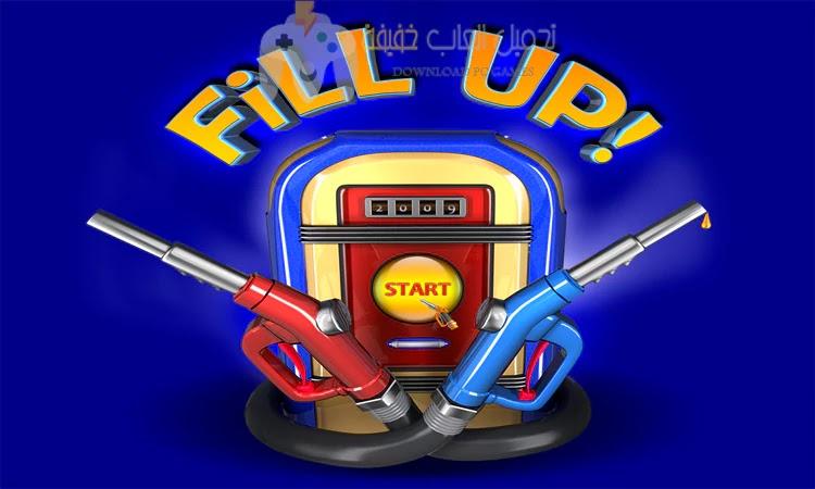 تحميل لعبة محطة البنزين Fill Up للكمبيوتر برابط مباشر