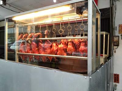 Memiliki Cita Rasa Tradisional, Tempat Produksi Bebek Peking Halal, Murah, dan Berkualitas
