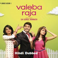 Valeba Raja (2021) Hindi Dubbed Full Movie Watch Online Movies