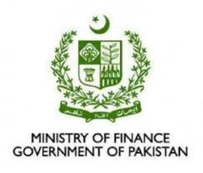 New Job available for Finance Division Government of Pakistan: