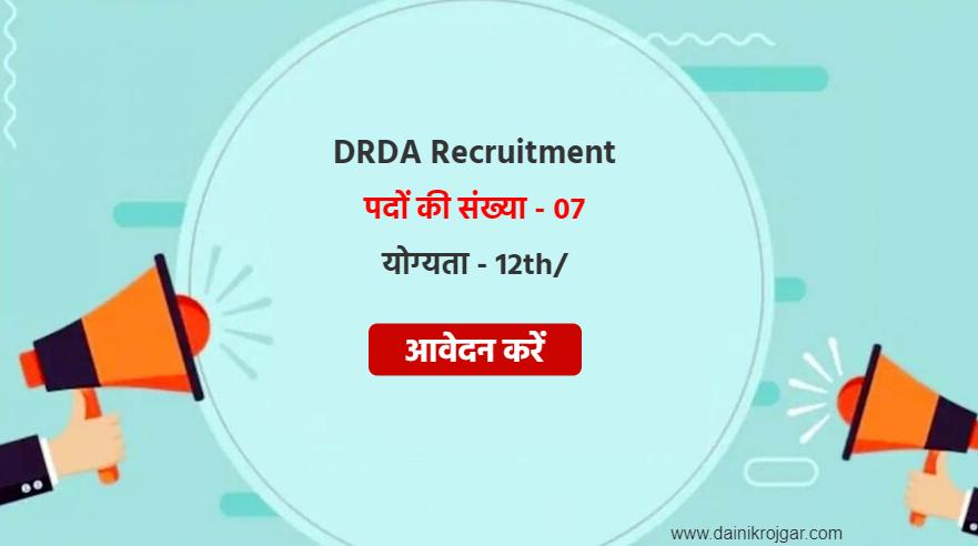 DRDA Block Coordinator & Other 07 Posts