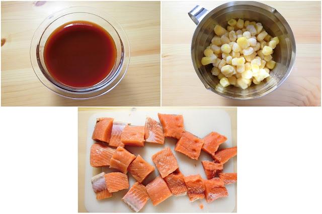 【調味料】を小さめのボウルに混ぜ合わせておく。冷凍とうもろこしは、作業前に常温に置いておく。(解凍しなくても大丈夫です) 鮭は3㎝大に切っておきます。