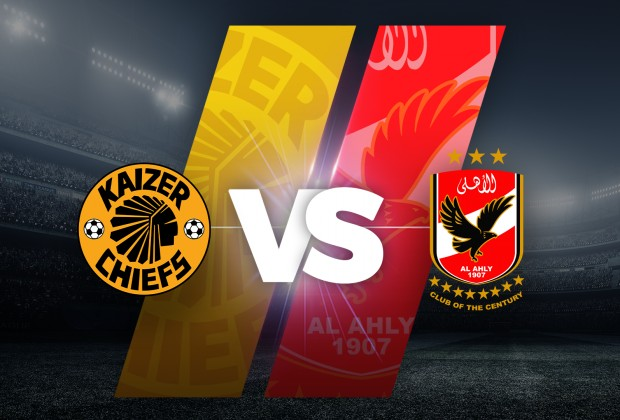 نتيحة مباراة الأهلي وكايزر شيفس بث مباشر اليوم 17-07-2021 في نهائي دوري أبطال أفريقيا