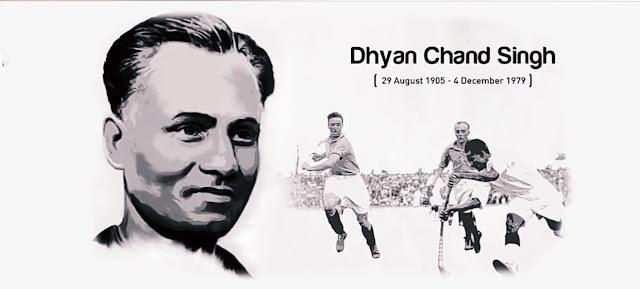 Who is Major Dhyanchand (कौन हैं मेजर ध्यानचंद)