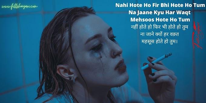 Hindi shayari for girls Kismat