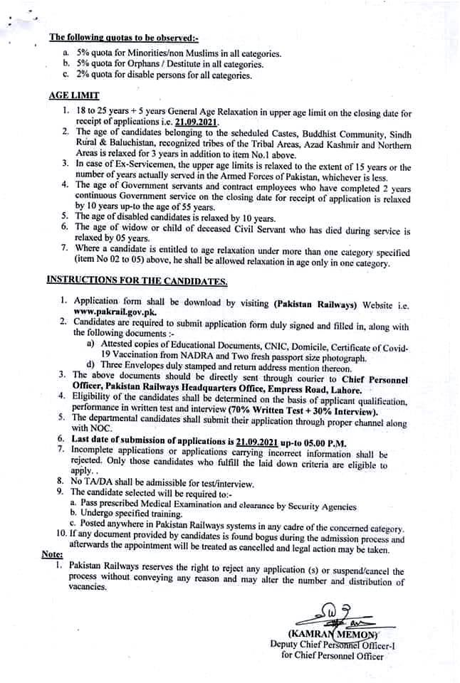 Pakistan Railways Latest Jobs 2021 – PR Latest Jobs Application Form via pakrail.gov.pk