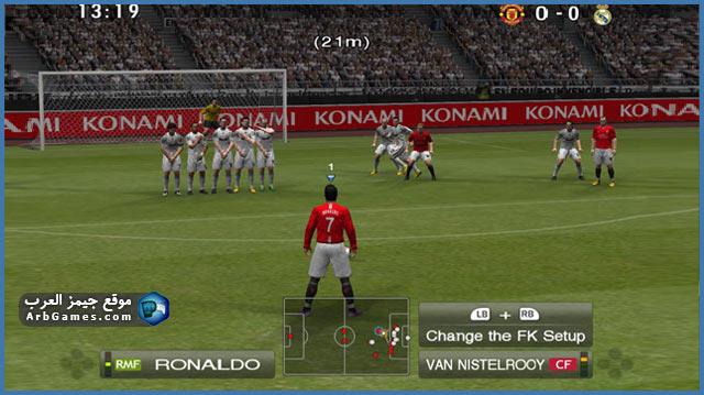 تحميل لعبة بيس 2009 للكمبيوتر من ميديا فاير برابط مباشر مضغوطة