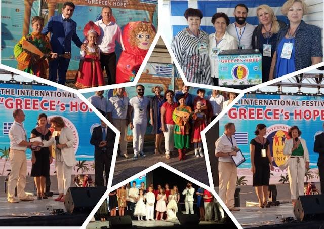 """Ο Διεθνής διαγωνισμός παιδικής δημιουργικότητας """"Ελληνική ελπίδα"""" πέρασε από το Ναύπλιο"""