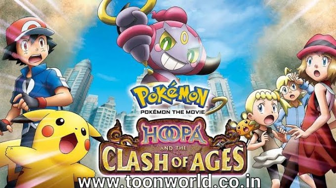 Marvel HQ To Air Indian Premier of Pokémon The Movie 18 : Hoopa And The Magic Rings on This Diwali