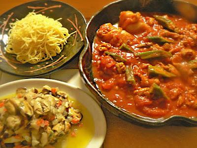 イタリア風もつ煮セット