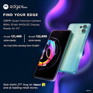 Media kesari मीडिया केसरी Ready to Buy- तैयार हो जाएं भारत का सबसे पतला व सबसे हल्का 5G स्मार्टफोन Motorola Edge20 खरीदने के लिए ! Slide it into your pocket or slip it into your purse ! 24 अगस्त से flipckart पर उपलब्ध !