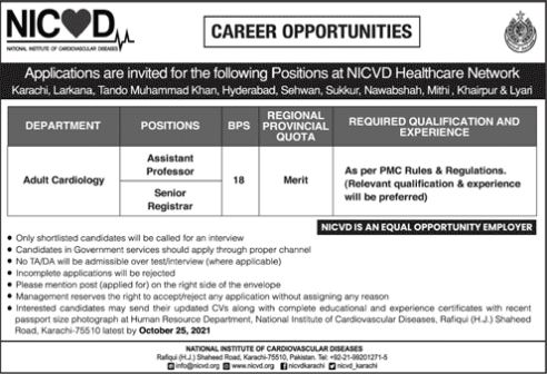 JOBS | National Institute of Cardiovascular Diseases