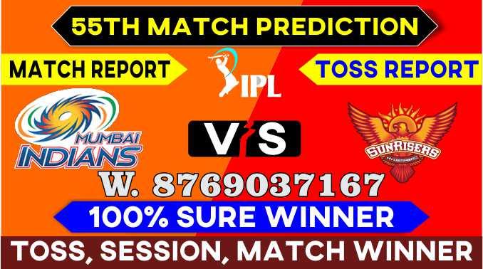 SRH vs MI 55th IPL T20 Match Prediction 100% sure MI vs SRH