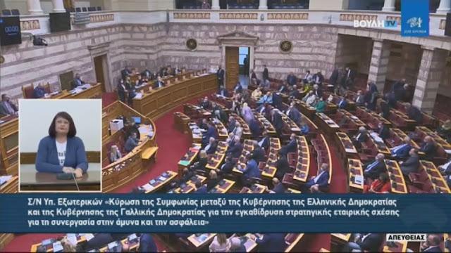 Βουλή – Στο επίκεντρο το Διεθνές Κέντρο Εκπαίδευσης Καλαμάτας