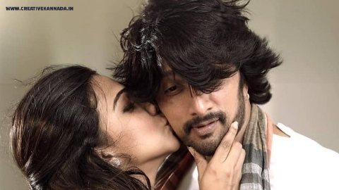 Kotigobba 3 Full Movie Download | Leaked in TamilRockers, Filmyzilla, MovieRulz