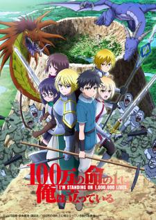 100-man no Inochi no Ue ni Ore wa Tatteiru 2nd Season