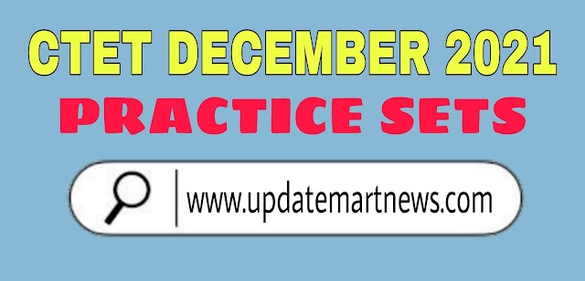 CTET 2021 Practice set - 1  Youth publication सीटेट प्रैक्टिस सेट