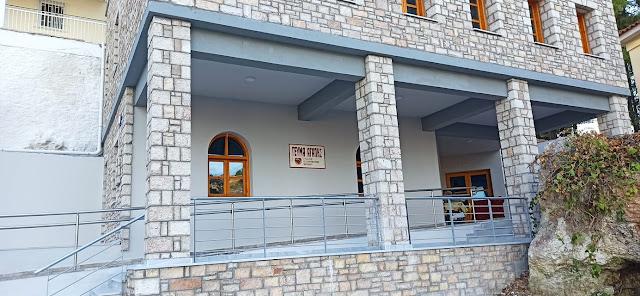 Παραδόθηκε το νέο κτίριο του Συσσιτίου Ευαγγελίστριας στο Ναύπλιο
