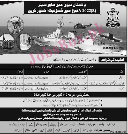Pakistan Navy Jobs 2021 - Join Pakistan Navy as Sailor Jobs 2021 in Pakistan