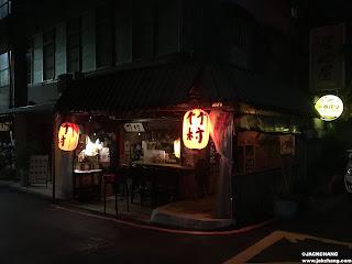 食 台北【信義區】竹村居酒屋-還有人記得《我可能不會愛你》的大仁哥嗎?
