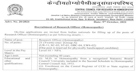 CCRH Recruitment 2021 | Research Officer Homoeopathy
