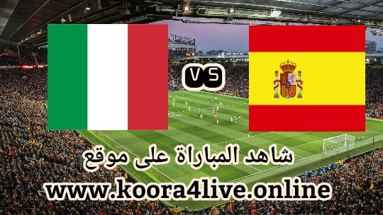 بث مباشر مباراة إسبانيا و إيطاليا اليوم الأربعاء 6 أكتوبر