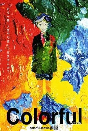 Capa do filme colorful