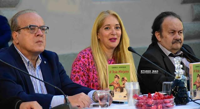 Ισμήνη Μπάρακλη: «Η θεία Μπέμπα» είναι μια ιστορία που θυμίζει παλιό ελληνικό κινηματογράφο