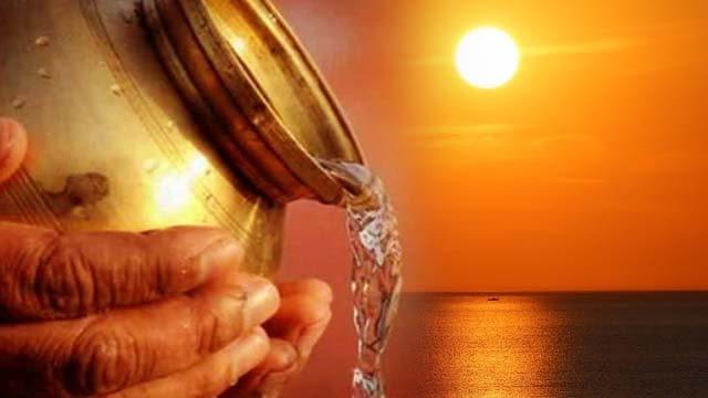 सूर्यदेव को जल चढाते समय न करें ये गलती, वरना आशीर्वाद की जगह लग सकता है पाप