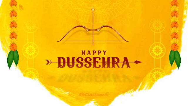 Happy Dussehra 2022 Wishes, Images, Messages, Quotes and Pictures, Happy Dussehra 2022, Happy Dussehra 2022 Wishes, Happy Dussehra 2022 Wishes Images, Happy Dussehra wishes, Happy Dussehra wishes 2022, Happy Dussehra images, Happy Dussehra messages, Happy Dussehra greetings, Happy Dussehra quotes,