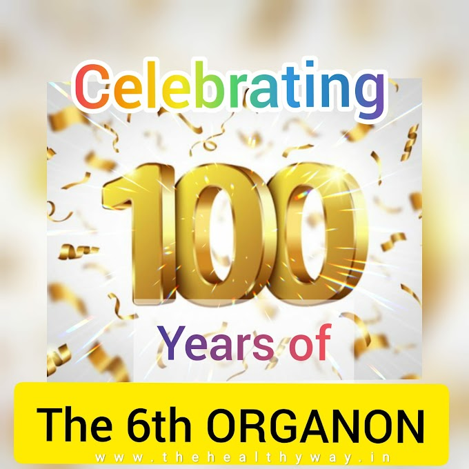 छठे ऑर्गेनन की 100 वीं वर्षगाँठ