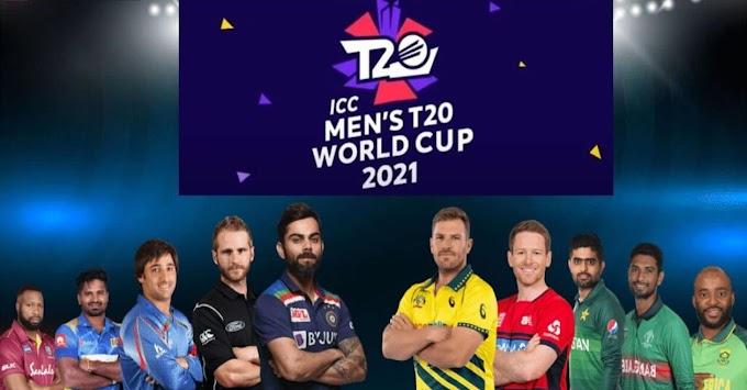 टी - 20 विश्व कप 17 अक्टूबर से , भारत और पकिस्तान का होगा भिड़ंत T - 20 World Cup Schedule 2021 / ICC T - 20 World Cup
