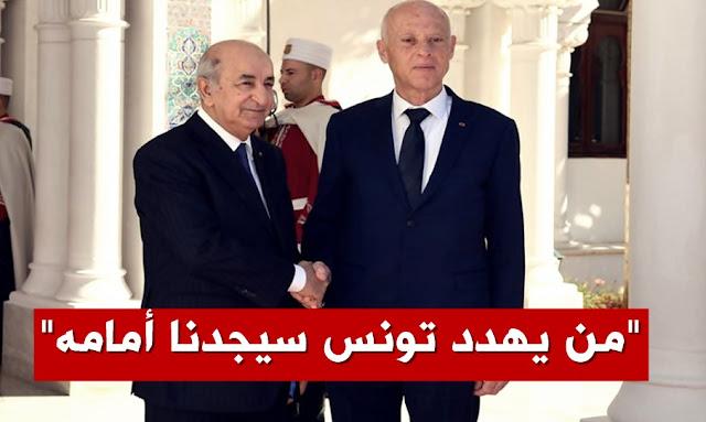 تبون: ما يمس تونس يمسنا ولا نتدخل أبدا في شؤونها الداخلية ونشهد لسعيد أنه مثقف ووطني