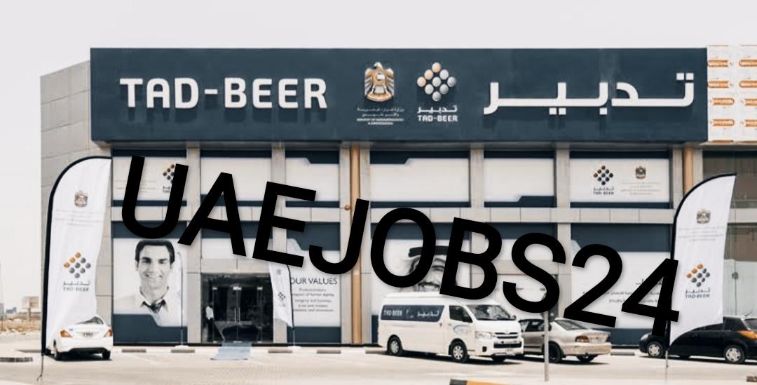 وظائف خالية بمركز تدبير بدبي الامارات براتب 4500 درهم
