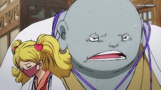 ワンピースアニメ ワノ国編 995話 | ONE PIECE オロチお庭番衆