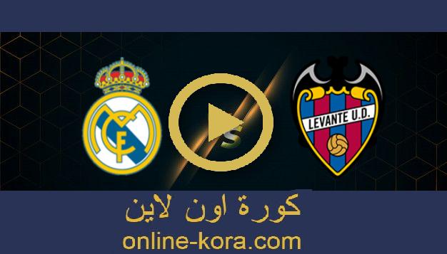 مشاهدة مباراة ريال مدريد وليفانتي بث مباشر22-08-2021 الدوري الاسباني