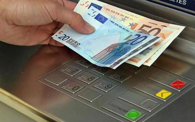 Οι πληρωμές από υπουργείο Εργασίας και Κοινωνικών Υποθέσεων, e-ΕΦΚΑ και ΟΑΕΔ για την εβδομάδα 18-22 Οκτωβρίου