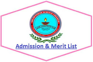 Silapathar Science College Merit List