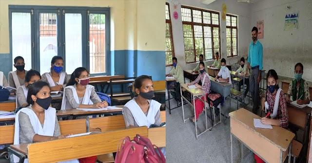 हिमाचल: 5वीं से 7वीं के छात्रों के भी खुलेंगे स्कूल! लेकिन कब से- यहां जानें