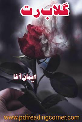 Gulab Rut By Eman Agha - PDF Book