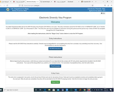 طريقة التسجيل في قرعة امريكا 2021-2022
