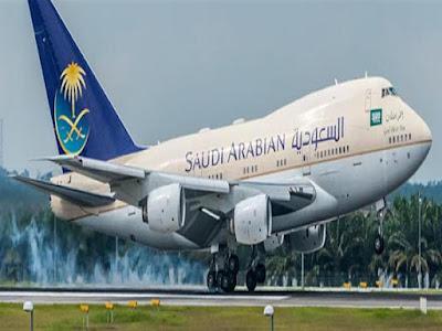 المجال الجوي السعودي
