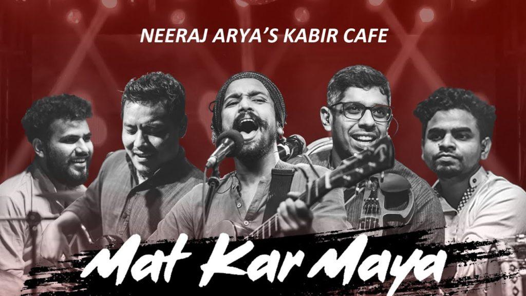 मत कर माया को Mat Kar Maya Ko Lyrics in Hindi - Neeraj Arya - Lyricsveer