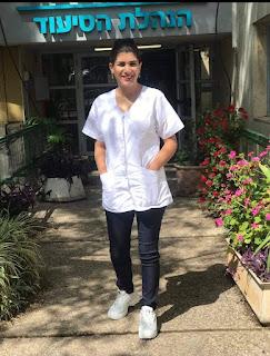 الطالبة النشيطة منى سليم شرقاوي حصدت بذور النجاح بحصولها على رخصة مزاولة مهنة التمريض من أول مرة :